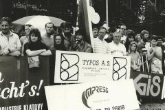 IC TT Grand Prix 1991